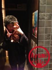 高泉 絢美 公式ブログ/大変お世話になりました! 画像2