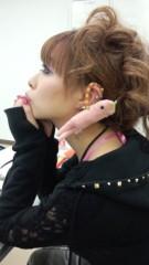 関口愛美/ライブフローリスト愛眠 公式ブログ/モケケのチト 画像3