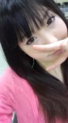 関口愛美/ライブフローリスト愛眠 公式ブログ/渋谷なう 画像1