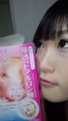 関口愛美/ライブフローリスト愛眠 公式ブログ/潤い 画像1
