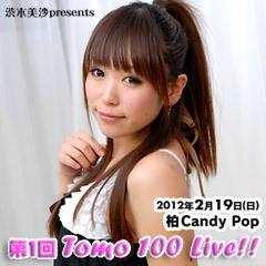 関口愛美/ライブフローリスト愛眠 公式ブログ/2月19日千葉柏でライブ出演します♪ 画像1
