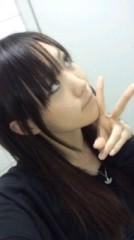 関口愛美/ライブフローリスト愛眠 公式ブログ/嘘つき 画像1