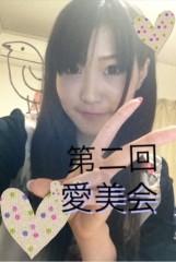 関口愛美/ライブフローリスト愛眠 公式ブログ/第二回「愛美会」のお知らせ 画像1