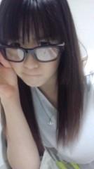 関口愛美/ライブフローリスト愛眠 公式ブログ/眼鏡っこへの憧れ 画像1