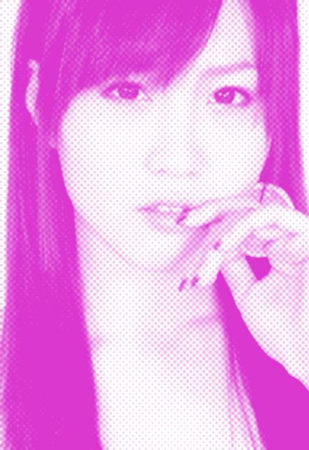 ピンクあいみん