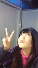 関口愛美/ライブフローリスト愛眠 公式ブログ/めちゃめちゃ嬉しい 画像1