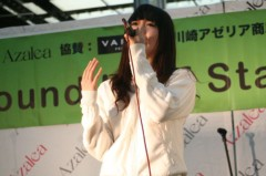 関口愛美/ライブフローリスト愛眠 公式ブログ/5月11日22時から私が。。 画像1