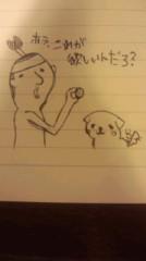 関口愛美/ライブフローリスト愛眠 公式ブログ/昨日の落書き… 画像1