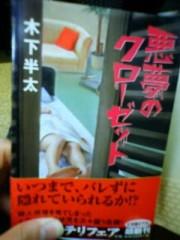 関口愛美/ライブフローリスト愛眠 公式ブログ/面白すぎる 画像1