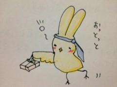 関口愛美/ライブフローリスト愛眠 プライベート画像/ひよこウサギ 酔っぱらいひよこウサギ