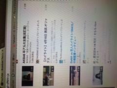 関口愛美/ライブフローリスト愛眠 公式ブログ/動画再生ランキング 画像1