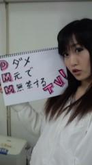 関口愛美/ライブフローリスト愛眠 公式ブログ/イメチェン(・ω・) 画像1