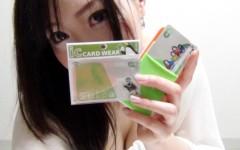 関口愛美/ライブフローリスト愛眠 公式ブログ/エロキャラあいみん。 画像1