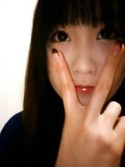 関口愛美/ライブフローリスト愛眠 公式ブログ/幸せええええ!!!!!!! 画像1