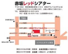 関口愛美/ライブフローリスト愛眠 公式ブログ/赤坂REDシアターの行き方★ 画像1