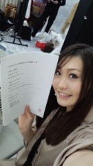 関口愛美/ライブフローリスト愛眠 公式ブログ/Aira Mitsukiさんの 画像1
