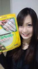 関口愛美/ライブフローリスト愛眠 公式ブログ/巻き巻き 画像1