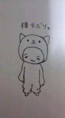 関口愛美/ライブフローリスト愛眠 公式ブログ/ゆる書き 画像1