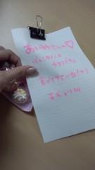 関口愛美/ライブフローリスト愛眠 公式ブログ/チョコもらった!! 画像1