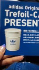 関口愛美/ライブフローリスト愛眠 公式ブログ/adidasが大好きだす! 画像2