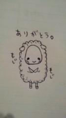 関口愛美/ライブフローリスト愛眠 公式ブログ/あ…ぁ!!! 画像1