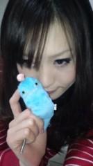 関口愛美/ライブフローリスト愛眠 公式ブログ/ナニソレ。 画像1