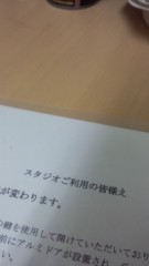 関口愛美/ライブフローリスト愛眠 公式ブログ/凡ミス 画像1