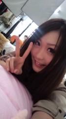 関口愛美/ライブフローリスト愛眠 公式ブログ/なう 画像1
