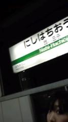 関口愛美/ライブフローリスト愛眠 公式ブログ/先生達と 画像1