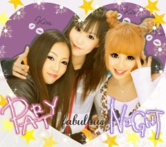関口愛美/ライブフローリスト愛眠 プライベート画像/Re:mic(リミック) PartyNight