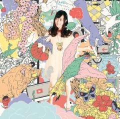 関口愛美/ライブフローリスト愛眠 プライベート画像 関口愛美1stSINGLE「SAKASAMA/FLOWER」
