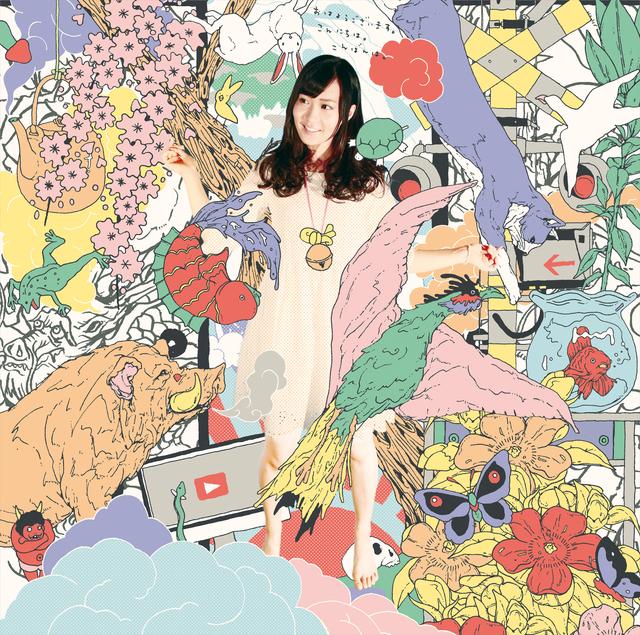 関口愛美1stSINGLE「SAKASAMA/FLOWER」