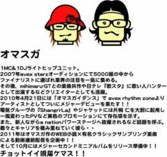 関口愛美/ライブフローリスト愛眠 公式ブログ/とっても素敵な兄さんが!!!! 画像1