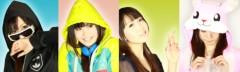 関口愛美/ライブフローリスト愛眠 公式ブログ/関口愛美WEB SITEが出来たよー!!!! 画像1