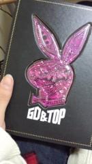 関口愛美/ライブフローリスト愛眠 公式ブログ/GD&TOPさん 画像1
