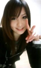 関口愛美/ライブフローリスト愛眠 公式ブログ/あいみん 画像1