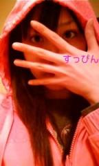 関口愛美/ライブフローリスト愛眠 公式ブログ/へいらっしゃい! 画像1