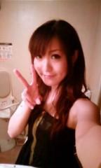 関口愛美/ライブフローリスト愛眠 公式ブログ/今日は… 画像1