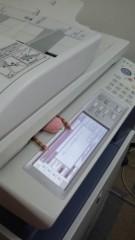 関口愛美/ライブフローリスト愛眠 プライベート画像/モケケのチトみん コピー機に