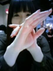 関口愛美/ライブフローリスト愛眠 公式ブログ/手 画像1