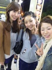 阿川祐未 公式ブログ/ただいまっ 画像1