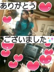 阿川祐未 公式ブログ/ありがとうございました 画像1