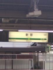 阿川祐未 公式ブログ/帰京☆ 画像1