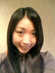 阿川祐未 公式ブログ/お願いしまーす☆☆ 画像1