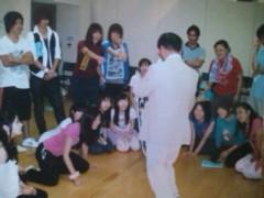 阿川祐未 公式ブログ/あっぷで。 画像2