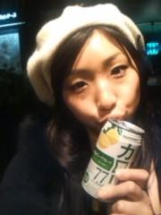 阿川祐未 公式ブログ/帰るんるん♪ 画像1