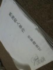 阿川祐未 公式ブログ/チャイコフスキー 画像1