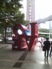 阿川祐未 公式ブログ/裏Love。 画像1
