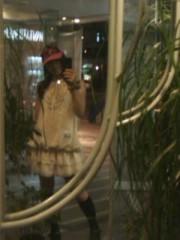 阿川祐未 公式ブログ/愛が止まらない 画像1