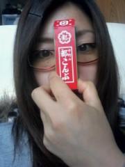 阿川祐未 公式ブログ/朝から食べたぜぃ 画像1